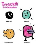 tamagotchi surprise